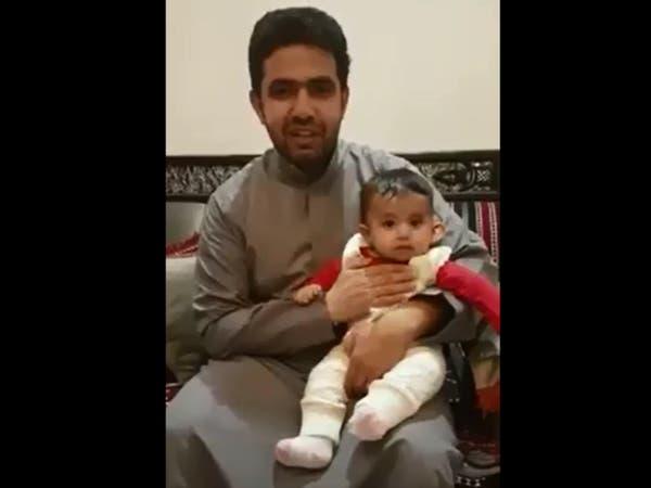 فيديو.. محمد بن سلمان يتكفل بعلاج طفلة يمنية