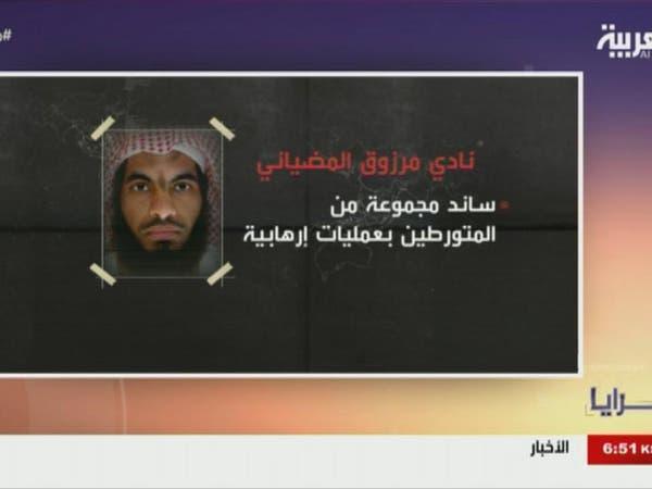 مرايا.. جامعة الإرهاب العابرة للأوطان