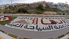 عرب سیاحتی دارالحکومت میں 8 لاکھوں پھولوں سے استقبال