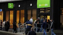 British unemployment rate holds at 11-year low: data