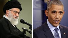How did Khamenei and Obama agree on transferring investments to the US?