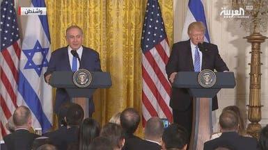 نتنياهو يعلن تشكيل فريق أميركي-إسرائيلي لبحث المستوطنات