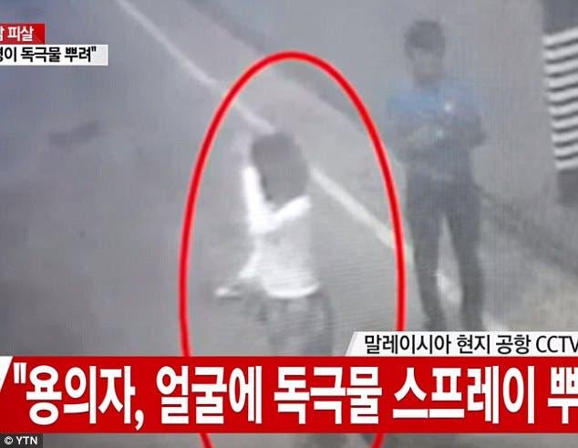 المشتبه به اعتقلت قبل الهروب من المطار
