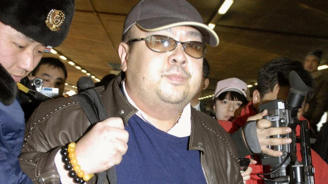 Kim Jong Nam (File Photo: Kyodo/via Reuters)