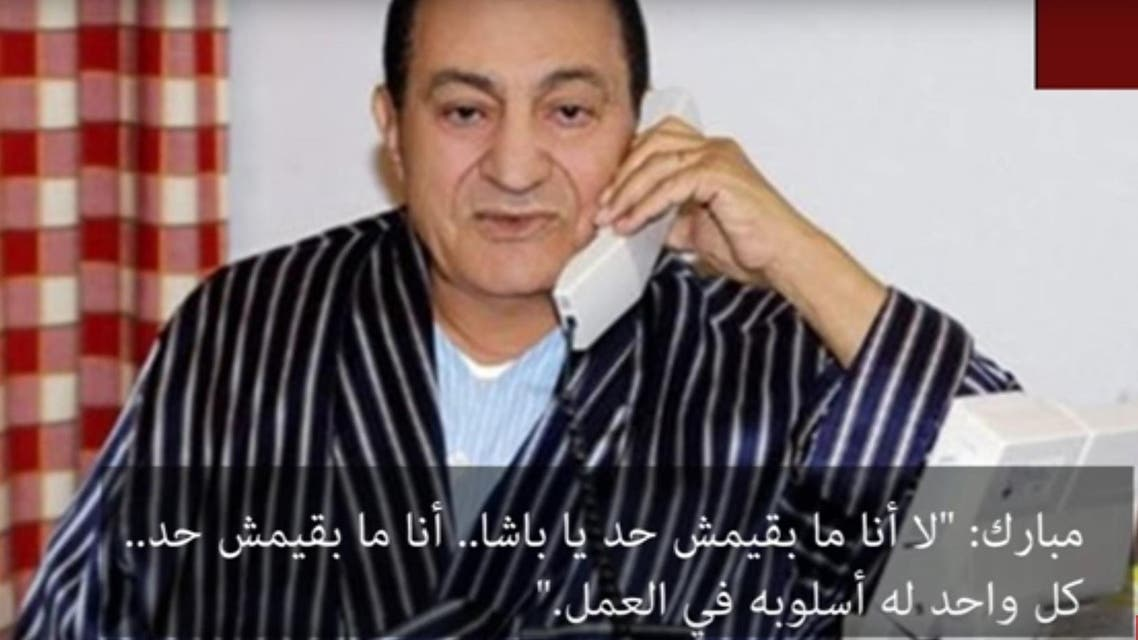 A phone call was made from a Kuwaiti number to Mubarak around noon time, according to Egyptian media reports. (Screengrab)