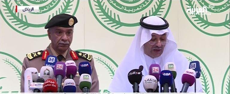 اللواء بسام عطية واللواء منصور التركي - وزارة الداخلية السعودية