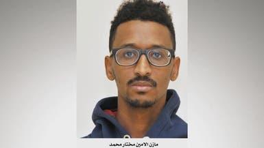 الداخلية السعودية تنشر صور المقبوض عليهم ضمن خلايا داعش الأربعة