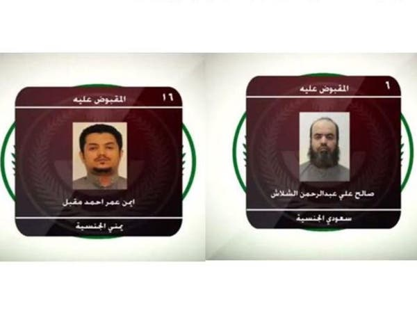 """السعودية.. تفكيك 4 خلايا لتنظيم """"داعش"""" وإيقاف 18 متهماً"""