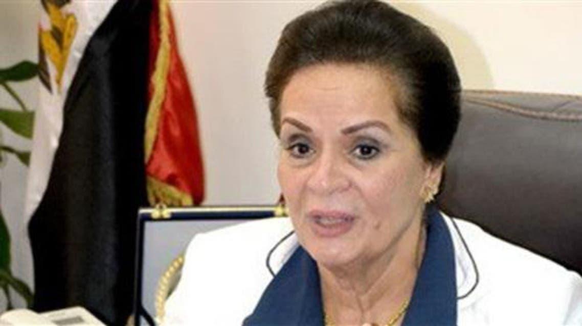 vetogate first female minister egypt