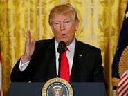 """ترمب: وسائل الإعلام الكاذبة """"عدوة الأميركيين"""""""