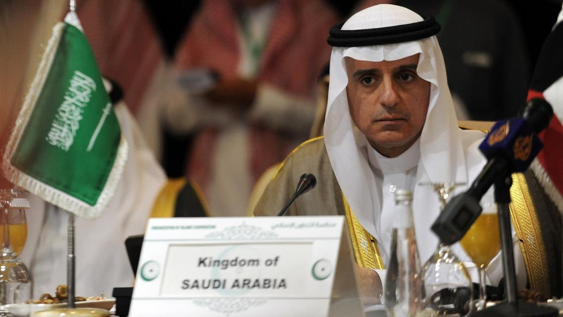 """""""We look forward to working with the Trump administration on all issues in the region,"""" Jubeir said. (AFP)"""