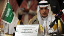 Saudi foreign minister optimistic about overcoming Mideast challenges