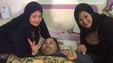 نصف ٹن وزنی مصری لڑکی کا بھارت میں علاج جاری