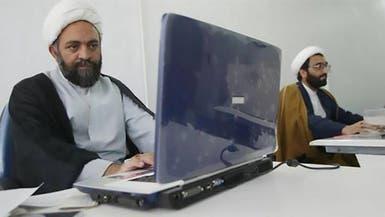 إيران تشرك 18 ألفاً من الباسيج بمراقبة الإنترنت