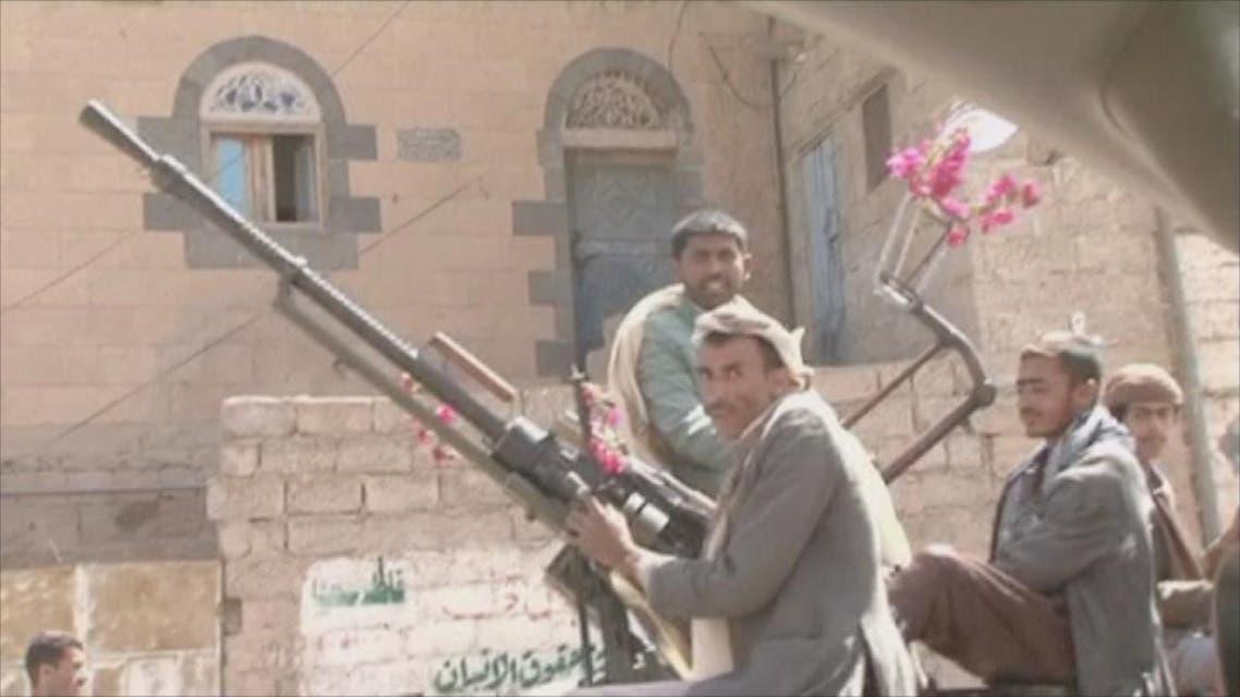 THUMBNAIL_ ارتفاع معدلات الجريمة في مناطق سيطرة الحوثيين