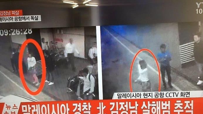 وتابعوا تحركاتها حين رصدتها كاميرا المراقبة على رصيف المطار وحين عادت إليه انقضوا عليها واعتقلوها