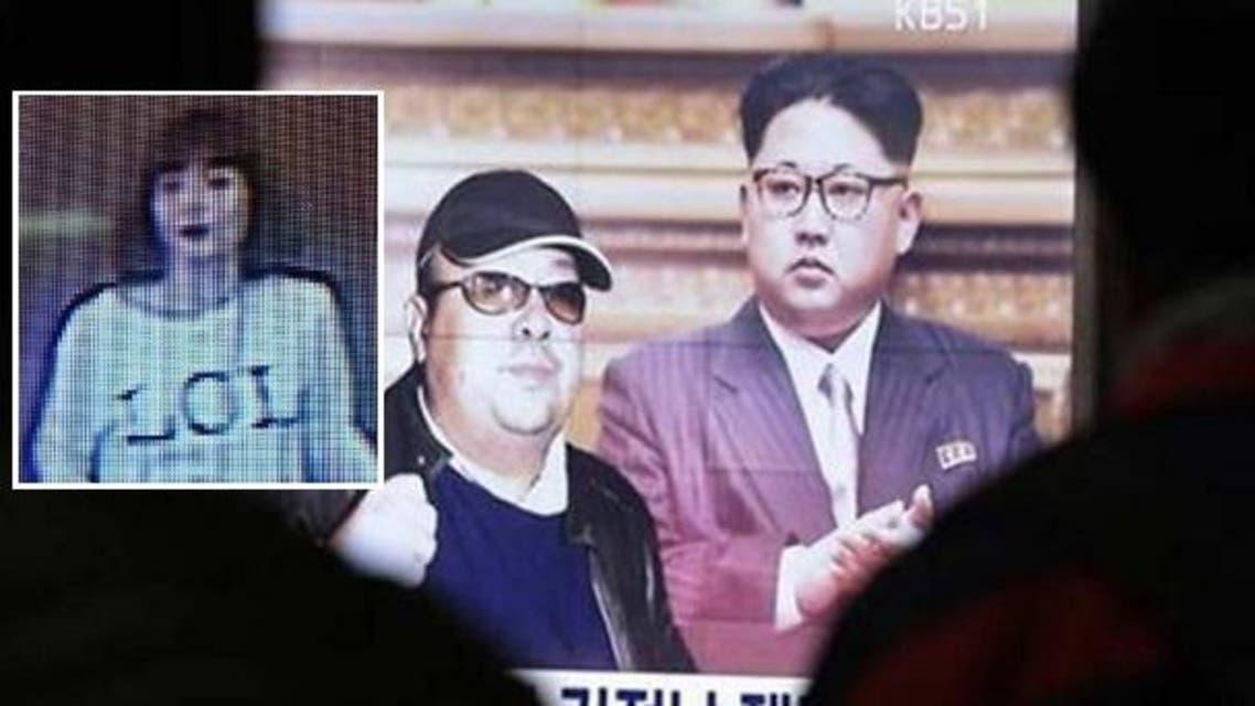 اغتيال شقيق زعيم كوريا