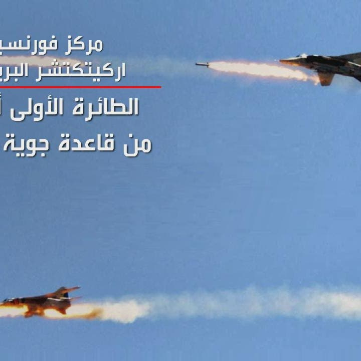 أدلة دولية على مسؤولية الأسد وروسيا عن قصف مشافي سوريا