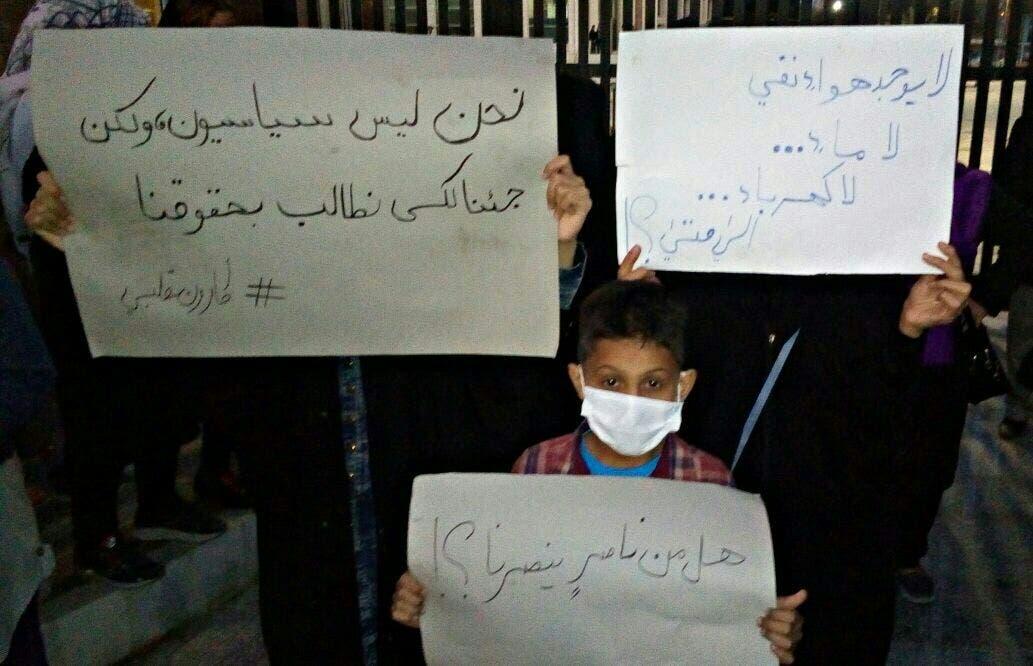 صور من احتجاجات الأهواز المستمرة