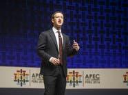 """خطاب """"فلسفي"""" لمؤسس فيسبوك.. هذا أبرز ما جاء فيه"""