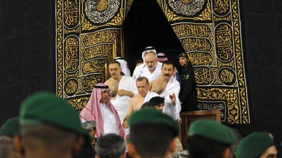 Erdogan coming out of the Holy Kaaba. (SPA)