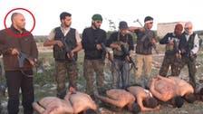 اسدی فوجی قتل کرنے پر شامی شہری کو سویڈن میں عمر قید