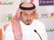 عمومية الاتحاد السعودي تُعقد السبت لانتخاب مجلس جديد