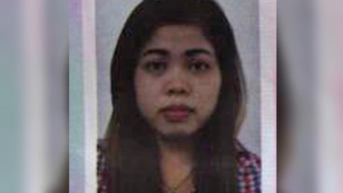Siti Aisyah, 25, an Indonesian woman suspected to be involved in the killing of the North Korean leader's half brother AP