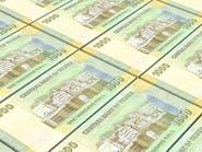 الشرعية تتهم الانقلابيين بنهب تريليون ريال يمني في 2016
