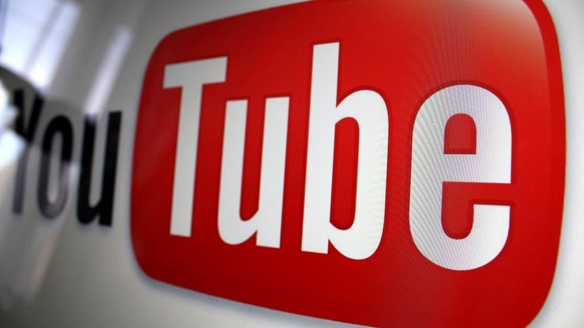 يوتيوب10