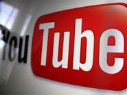10 نصائح لزيادة شعبية قناتك على يوتيوب