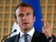 ماكرون يلتقي بسياسي فرنسي محافظ من حلفاء ساركوزي