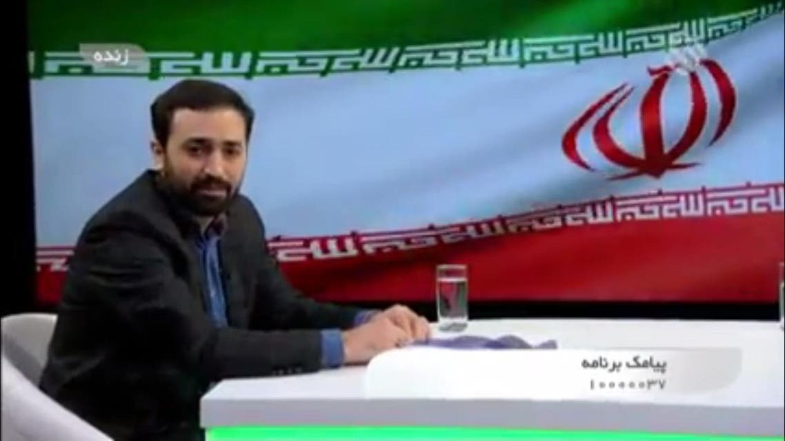 The admission came during Iranian TV presenter Vahid Yaminpour's talk show. (Screenshot via YouTube)
