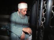 وفاة عمر عبد الرحمن مؤسس الجماعة الإسلامية بأميركا