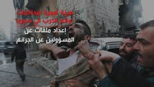 محاولة جديدة لجر النظام السوري لمحاكم لاهاي