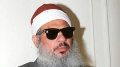 هذه أبرز الفتاوى التي قادت عمر عبد الرحمن للسجن
