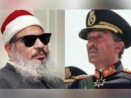 هل أفتى عمر عبد الرحمن بقتل السادات؟