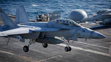 """هل تستغني أميركا عن طائرات """"إف 35""""؟"""