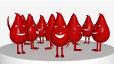 5 فوائد تحققها عند التبرع بالدم