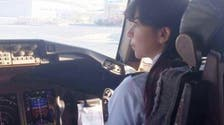 PHOTOS: The Egyptian female pilot flying the Boeing 777