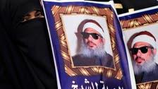 Islamic Group's 'Blind Sheikh' Omar Abdel-Rahman dies in US prison