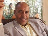 """الحوثيون يعدون """"قائمة سوداء"""" من 26 ناشطاً من حزب صالح"""