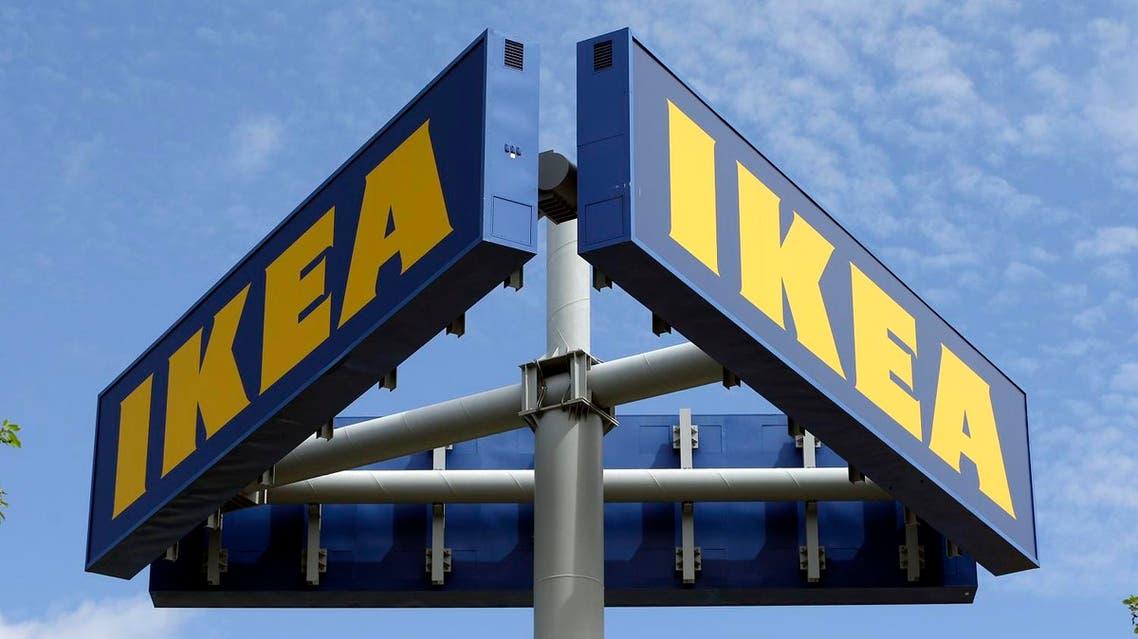 IKEA (AP)