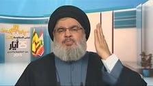 مبالغ ضخمة تبيّضُها ميليشيا حزب الله!