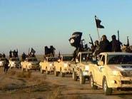 """""""داعش"""" يهاجم تجمعات المعارضة قرب مرتفعات الجولان"""