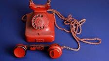 Would you buy Hitler's 'destructive' wartime phone?