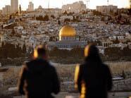 """اليونسكو بأغلبية: القدس """"خاضعة للاحتلال"""""""