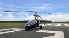 بالصور..سيارة طائرة بـ600 ألف دولار تسحق الازدحام قريبا