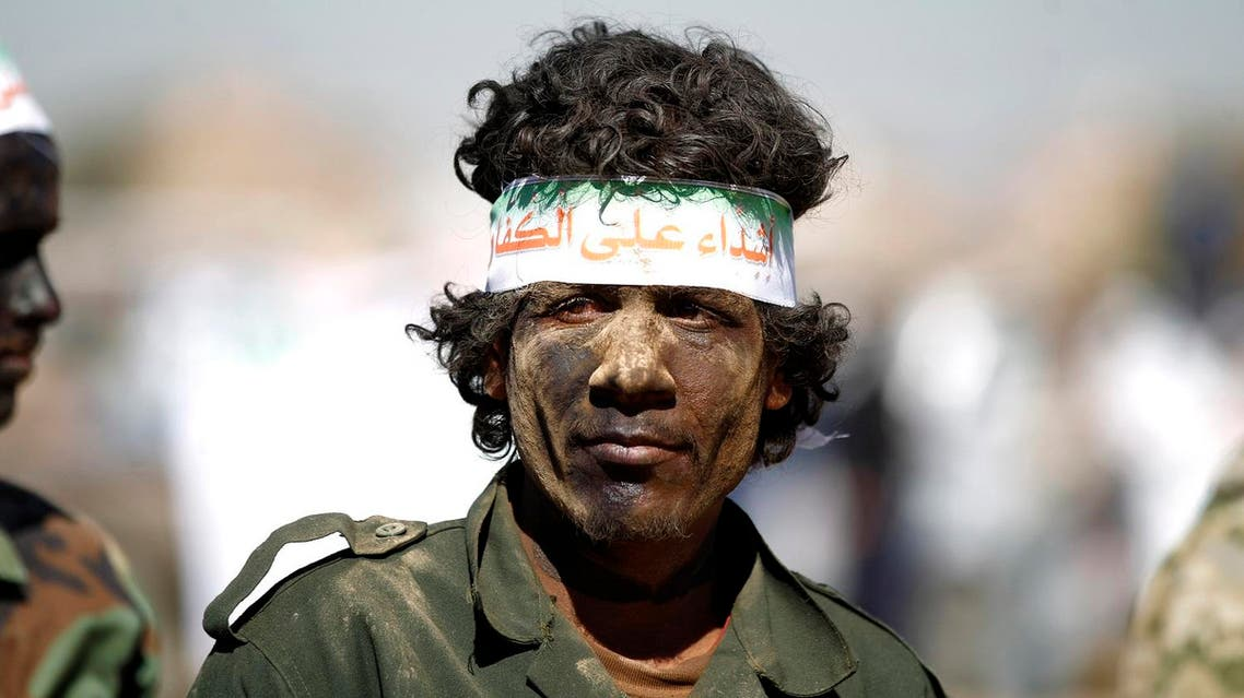 A newly recruited Houthi militia takes part in a gathering in the capital Sanaa. (AFP)