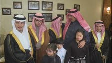 Saudi Crown Prince talks football with young boy at Down Syndrome center visit